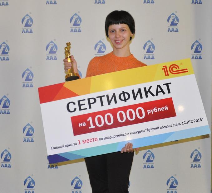 Номинации Для Награждения Бухгалтерии